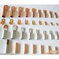 供应库存接线端子,全铜,国标产品