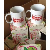 马克杯子 西安陶瓷杯厂家制作 西安广告杯 可订制logo