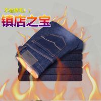 新款爆款 保暖牛仔长裤 休闲直筒加绒加厚男式牛仔裤秋冬新款