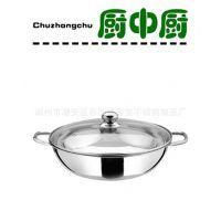 彩宝厂家生产无磁不锈钢鸳鸯火锅单底俩味锅格锅电磁炉锅