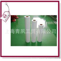 优质热升华纸卷筒0.61规格 100克工艺礼品转印纸 热升华转印纸