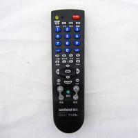 特价正品 视贝T-139C+万能电视机遥控器 万能遥控器 T139C