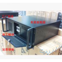 4u 450B工控机箱/硬盘录像/服务器机箱 特价4U机箱 0.8mm有底板