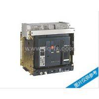 施耐德MT断路器MT16H1 4P MIC5.0P D/O(MODBUS COM,CB,CDP...)