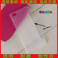 厂家直销华为 荣耀6/H60-L02手机壳 贴皮素材 内外磨砂 侧带凹槽
