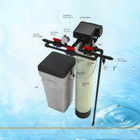 山西软化水设备4T/H