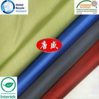 供应RPET箱包面料(环保纱面料)