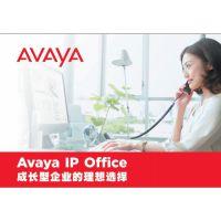 供应Avaya IP Office 500