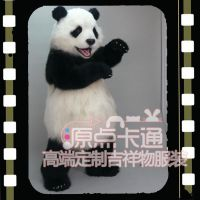 供应【吉祥鸟卡通】大熊猫卡通人偶定制舞台服装道具