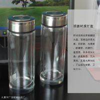 双层玻璃杯厂 双层玻璃杯厂家 双层玻璃杯生产厂家 双层玻璃杯批发 双层水晶杯厂家 杯子定制网
