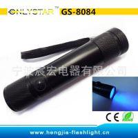 GS-8084 9UV紫光验钞铝合金手电筒 检验指甲/动物排泄物 医用礼品