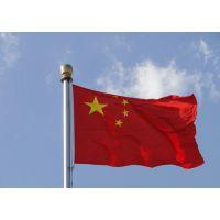 中国国旗 纳米防水放晒国旗1号五星红旗旗帜批发厂家直销国旗特价
