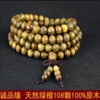 天然美洲绿檀6mm8mm*108木质手链佛珠手链男士女士木质念珠手串