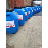 混凝土强度不够怎么办?选择北京华城嘉业混凝土表面增强剂