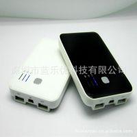 5000毫安USB移动电源 手机充电宝 环保电源礼品