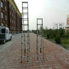 石家庄金淼电力生产铝合金关节梯、人字梯、伸缩梯