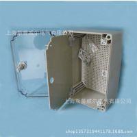 厂家300*200*160透明盖带中门带锁防水箱 室外配电柜 电表箱