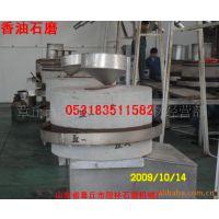 高产量低能耗香油石磨机 电动石磨机 调味品加工设备石磨香油机