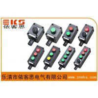 供应咸阳 BAZ8030-D1K1防爆防腐主令控制器 乐清主令电器