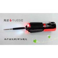 供应SP-178带LED灯多功能螺丝刀 8合1多功能LED灯螺丝刀 工具组合