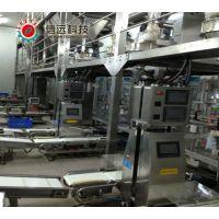 中药散剂,粉剂定量自动包装机