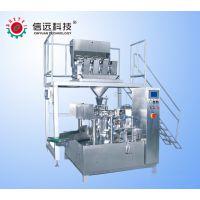 供应大米颗粒包装机生产厂家