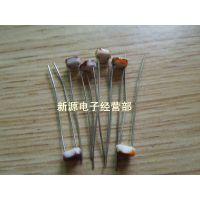 5mm 光敏电阻 光敏电阻器 光电开关 光电传感器 5516