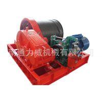 供应DC100电动绞车-1