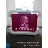 供应天使之魅前柜,QG-001 订做新款化妆品前柜 护肤彩妆柜