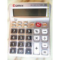 齐心C-1260 语音型 真人发音 便携计算器办公用文教桌面用品批发