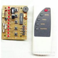 PCBA电路板设计线路板 无线遥控器电路板开发厂家 工业控制电子