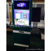 微信照片打印广告机、微信相片打印广告机、新型互动吸粉广告机