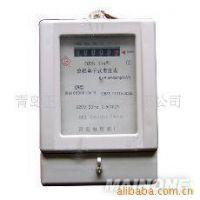 供应青岛DDS334电子电度表电能表