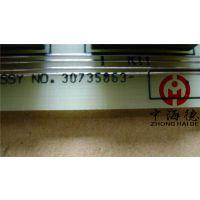 供应AGP3500-T1-AF-AGP3500-T1-AF报价@中海德