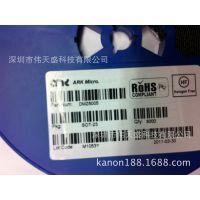 供应LED驱动IC全新原装DMZ6005  冷门IC  内存芯片现货价优下单联系我