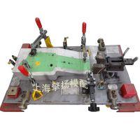 供应汽车配件模具制造 五金冲压模具加工 电子产品模具制作