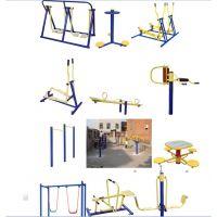供应湖北户外健身器材厂家湖北小区健身器材厂家湖北健身器材厂家特价推出5件.8件.10件套