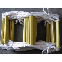 厂家生产绝缘软梯 逃生梯 尼龙软梯 安全软梯 可定做生产