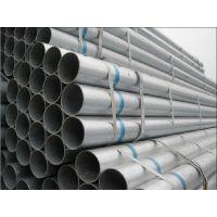 供应大口径镀锌钢管|定尺镀锌管|镀锌管