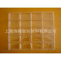 批量生产 新款上海吸塑盘 防静电吸塑盘 价格优惠