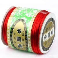 正品台湾莉斯牌4号线中国结线材 不退色粗红绳厂家批发混批