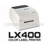 优质江阴渠道厂家生产供应彩色标签打印机 标签打印机 彩色打印机