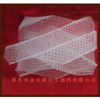 聚丙烯丝网波纹填料 塑料PP丝网波纹 萍乡金达莱精填牌塑料规整填料