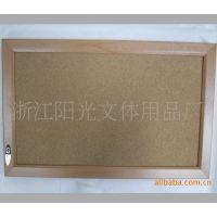 【直销厂家】松木写字板、木框留言板、水松板、半磁半软木板定制