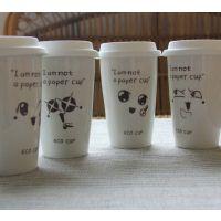 简约大方陶瓷杯子 双层表情陶瓷马克杯 时尚个性陶瓷盖式双层杯子