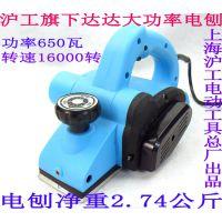 沪工达达电刨 家用多功能手提木工刨 电刨子 木工工具 电动工具