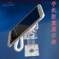 厂家供应各种有机玻璃手机展示架 亚克力透明手表架 可定制OEM