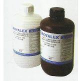 供应UV墨水 LED灯UV墨水 超稳定UV墨水 UV硬化喷墨AN、CH、TG系列墨水