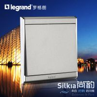 TCL罗格朗 尚韵缎纱银 16AX双控带荧光 19件 墙壁开关插座面板