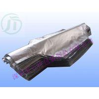 订做大机械防潮包装袋|集装箱内衬袋|铝箔真空袋|量大量小都可
